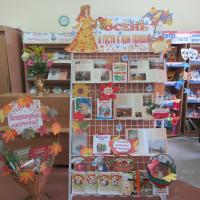Детская модельная библиотека приглашает
