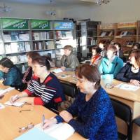 9 февраля в Балтачевской центральной библиотеке прошел очередной семинар библиотечных работников.
