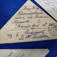 В Нижнекарышево открылась выставка