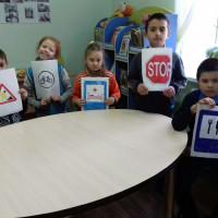 Выставка рисунков детей начальных классов «В стране дорожных знаков». Изучаем дорожные знаки раскрашивая и рисуя. Учимся различать дорожные знаки, повторяем правила уличного движения для пешеходов.