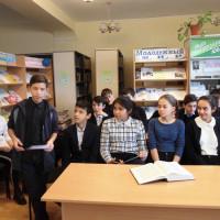 Для учащихся 8-х классов был проведен Час информации «Я с книгой открываю мир».