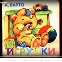 Нижнесикиязовская сельская библиотека отмечает 115-летие со дня рождения Агнии Барто