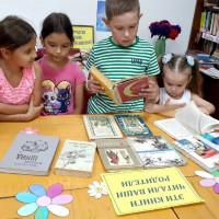 Сейтяковская сельская библиотека организовала книжную выставку «Эти книги читали ваши родители»