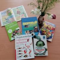 Балтачевская центральная библиотека отмечает День здорового питания.