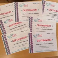 Библиотекари Балтачевской ЦБС приняли участие в этнографическом диктанте