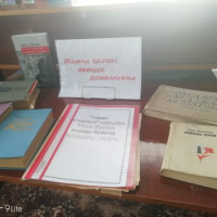 """В Тучубаевской сельской библиотеке прошел урок памяти на тему """"Муса Джалиль- поэт герой"""""""