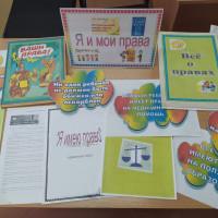 Детская модельная библиотека отмечает Всемирный день ребенка