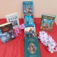 Нижнекарышевская сельская библиотека предлагает книги для летнего настроения
