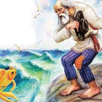 14 мая 1835 года вышла в свет «Сказка о рыбаке и рыбке» А. С. Пушкина. Детская модельная библиотека.