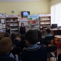 Экологическое путешествие в Детской модельной библиотеке