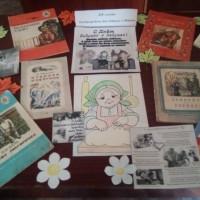 Курачевская сельская библиотека отмечает День бабушек и дедушек