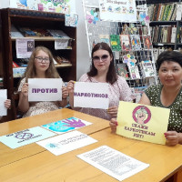 Сейтяковская сельская библиотека провела нравственный урок «Наркомания: болезнь или преступление»