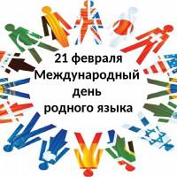 В Тошкуровской сельской библиотеке прошел познавательный час