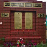Минута молчания в честь павших в ВОв, Мишкинская сельская библиотека