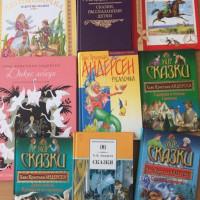 Детская модельная библиотека отмечает день рождения великого сказочника Х.К. Андерсена.
