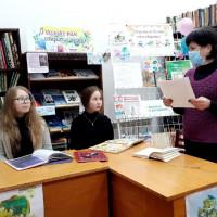 В Сейтяковской сельской библиотеке проходит Неделя детской и юношеской книги