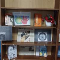 Тучубаевская сельская библиотека оформила книжно-иллюстративную выставку «Пристрастие, уносящее жизнь»