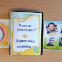 В Ночь искусств Балтачевская центральная библиотека приглашает своих читателей на виртуальное путешествие