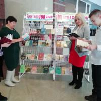 Открытие Года башкирского языка