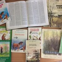 Детская модельная библиотека отмечает день рождения Константина Георгиевича Паустовского
