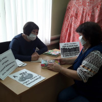 В Староянбаевской сельской модельной библиотеке организован день забывчивого читателя «Задолжник! Отзовись!».