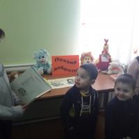 """Староянбаевская сельская модельная библиотека провела громкие чтения """"Поэзия доброты"""""""